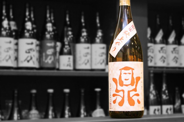 鼎純米吟醸秋上がり202008-001