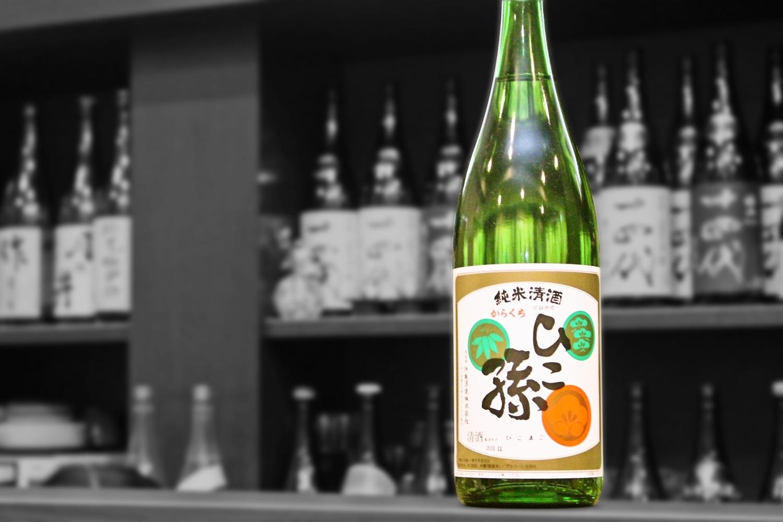 神亀純米酒ひこ孫3年熟成202008-001