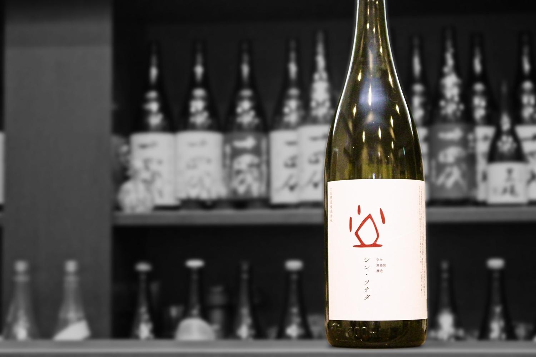 シンツチダ生もと純米酒202008-001
