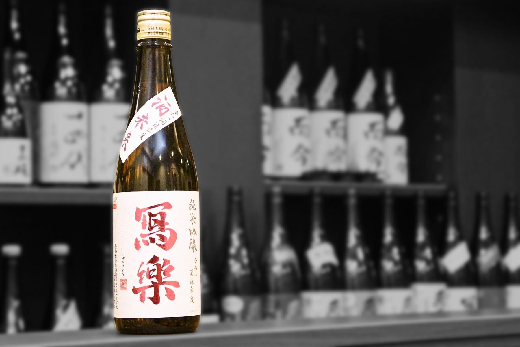 写楽純米吟醸酒未来202008-001
