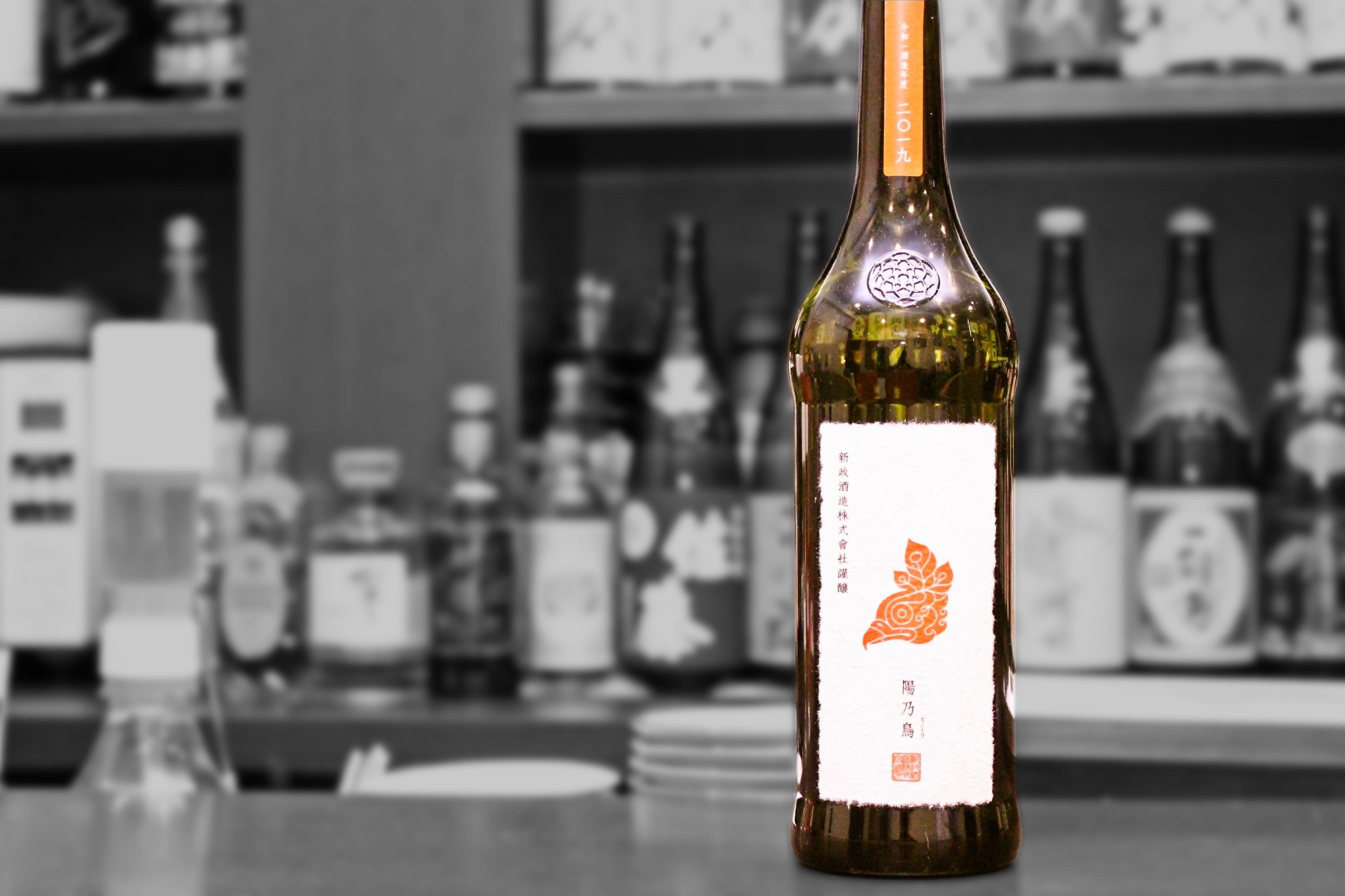 新政陽乃鳥貴醸酒202003-001