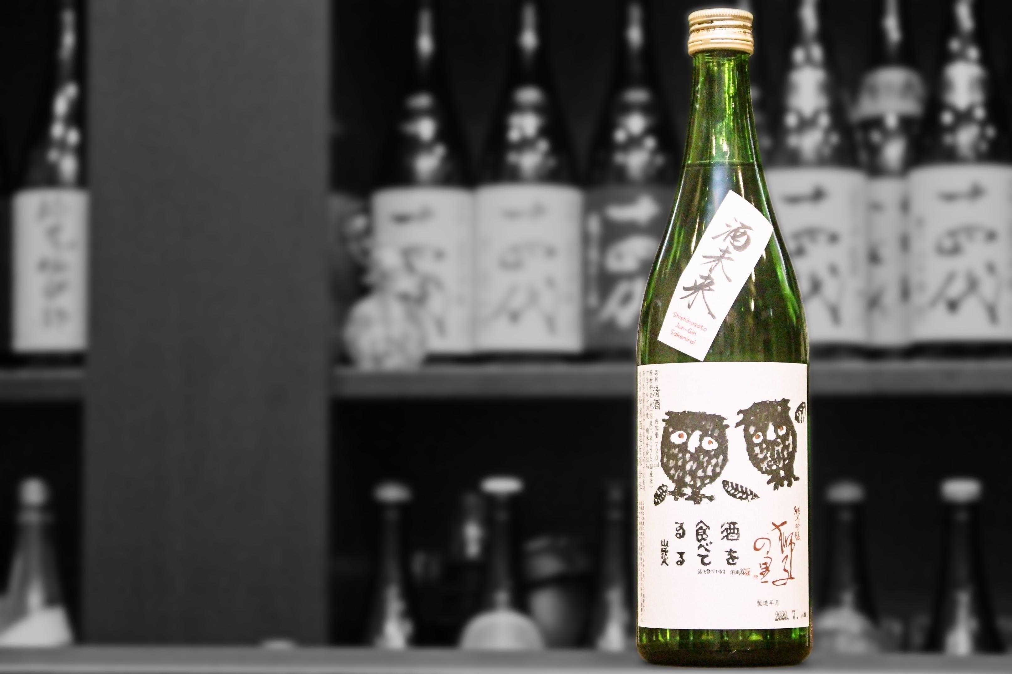 獅子の里純米吟醸酒未来202007-001