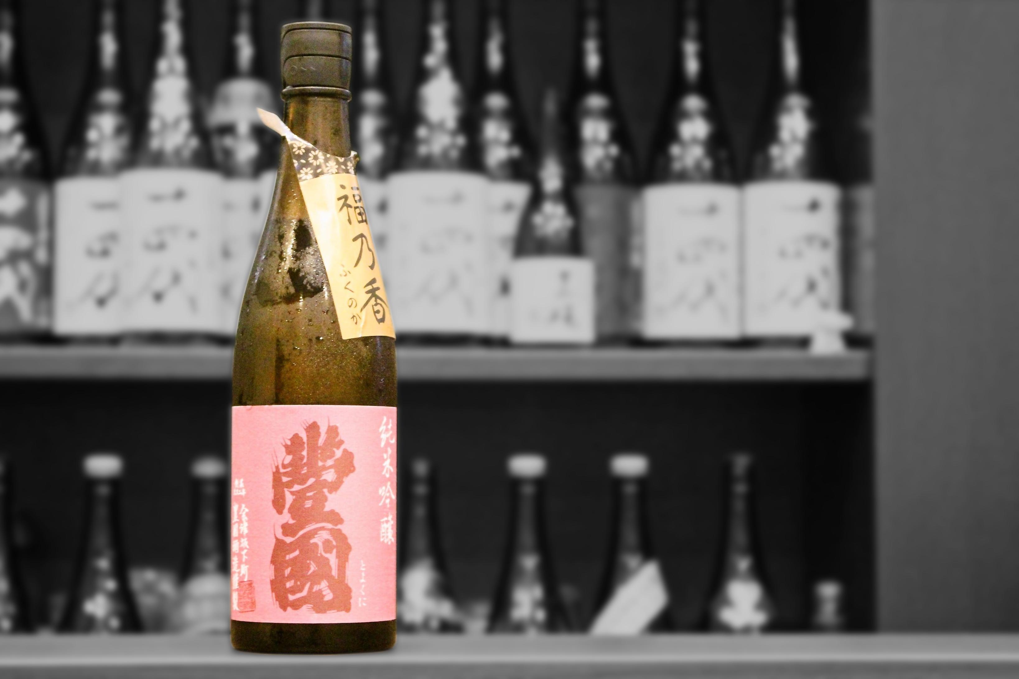 豊国純米吟醸福乃香202008-001