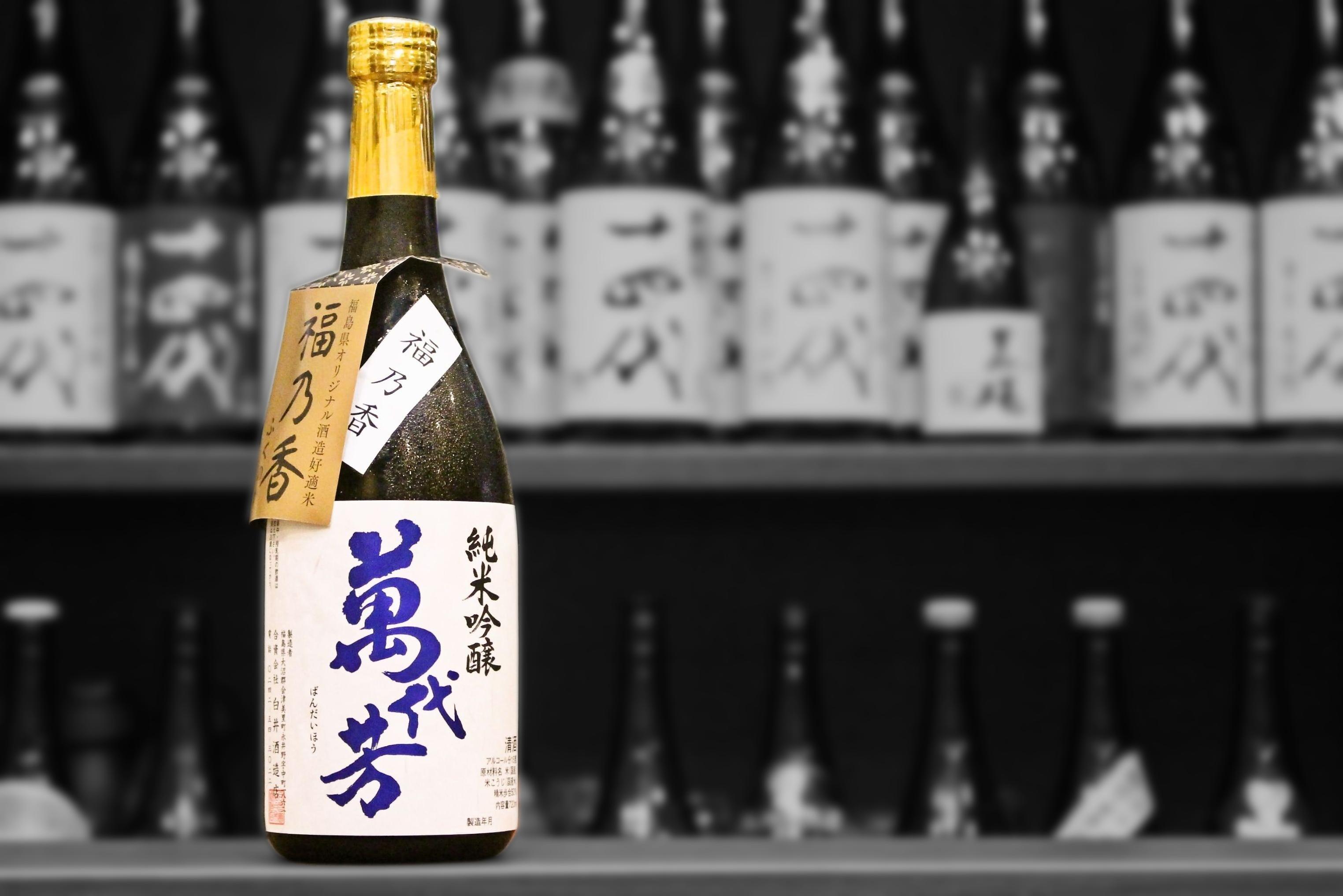 萬代芳純米吟醸福乃香202008-001
