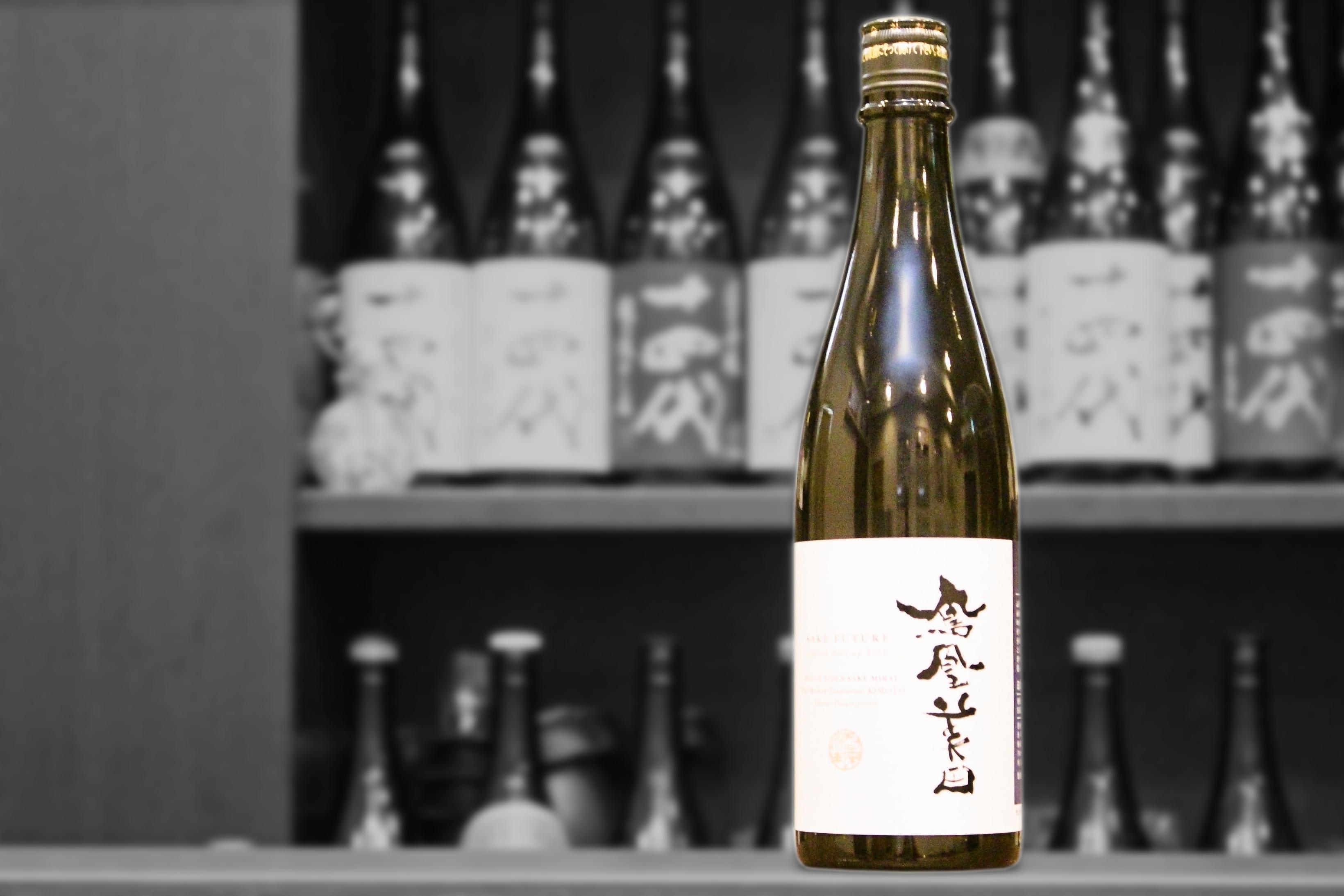 鳳凰美田酒未来202007-001