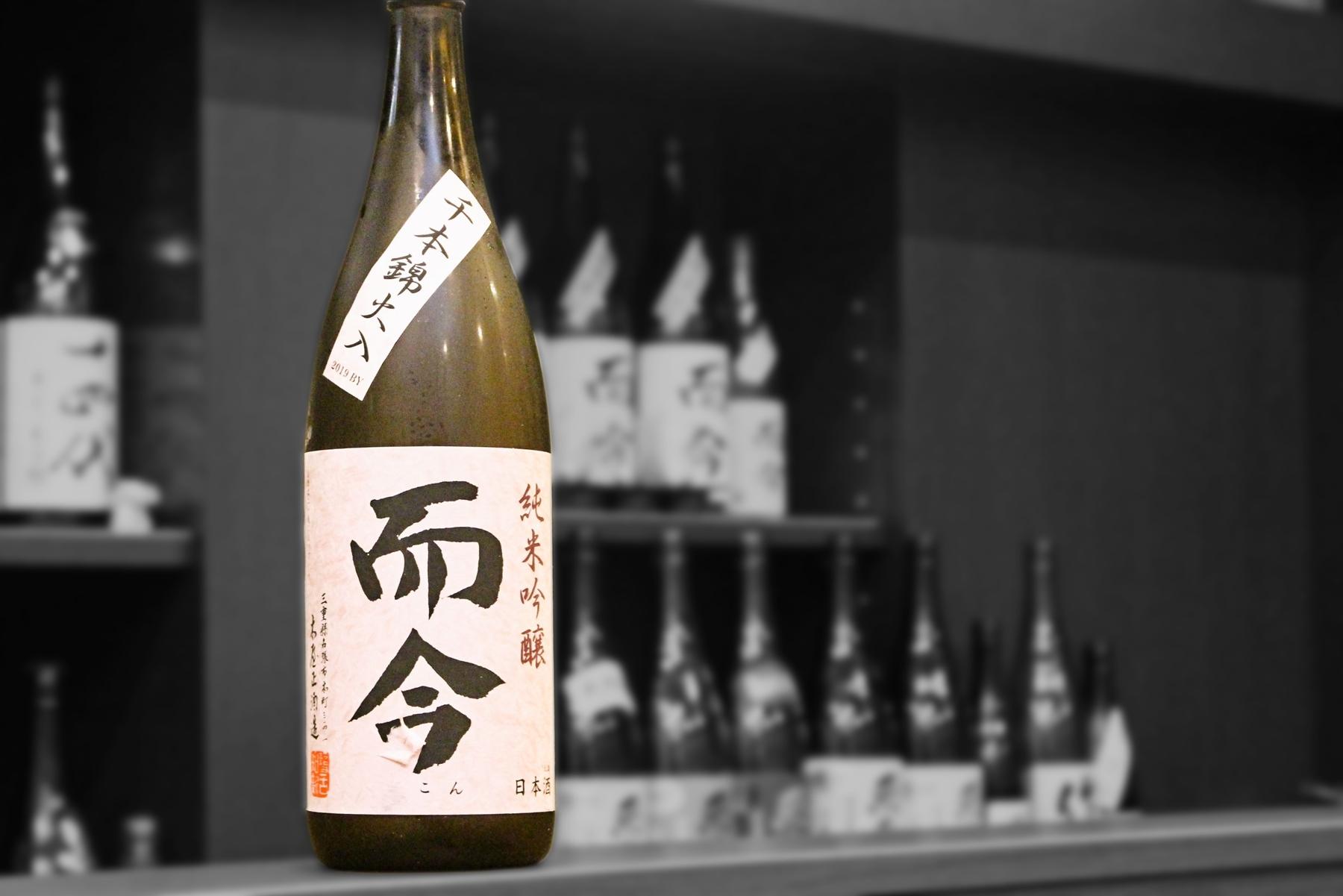 而今純米吟醸千本錦火入202008-001