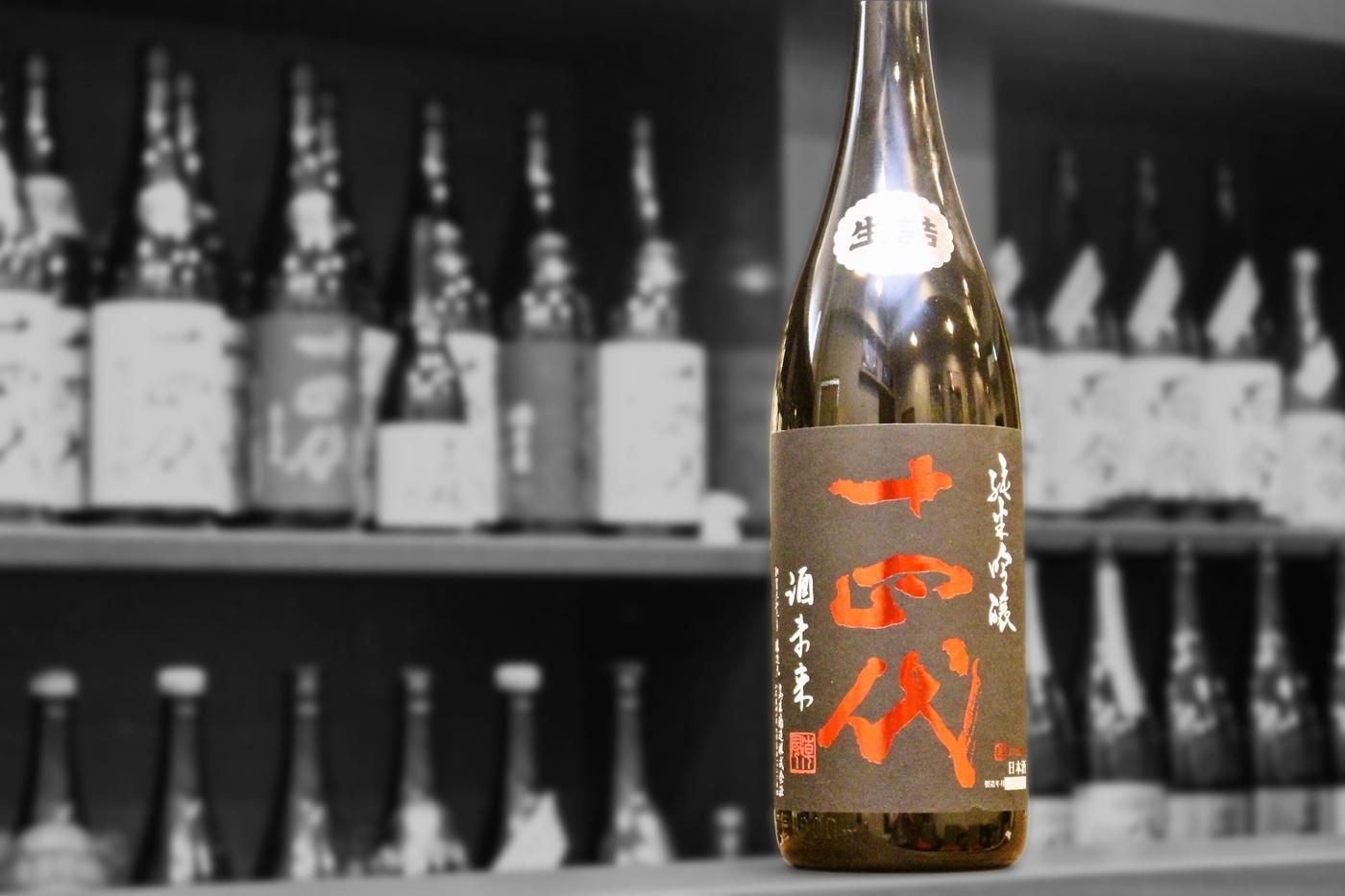 十四代純米吟醸酒未来202007-001
