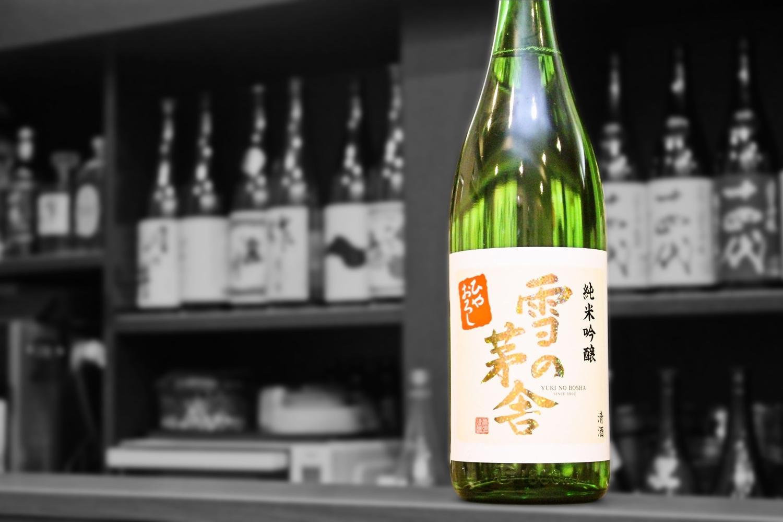 雪の茅舎純米吟醸ひやおろし202009-001