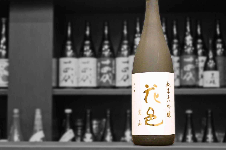 花邑純米大吟醸愛山202009-001