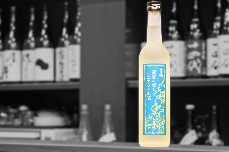 加賀鶴能登塩レモン202008-001