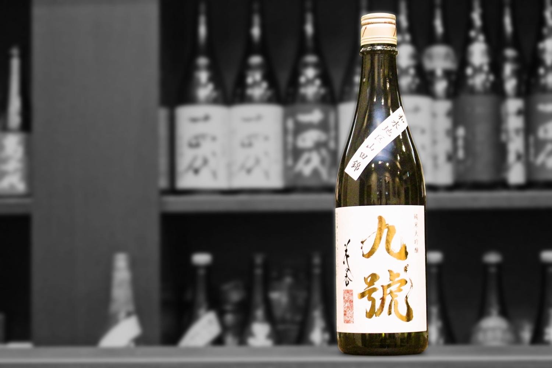 花の香九號純米大吟醸202009-001