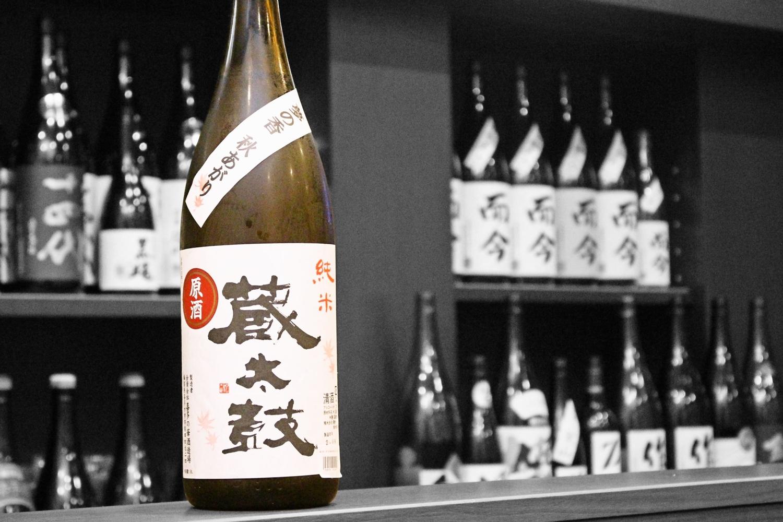 蔵太鼓純米夢の香秋あがり202009-001