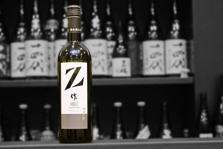 作純米吟醸Z202008-001