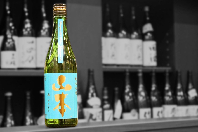 山本ターコイズブルー純米吟醸202010-001