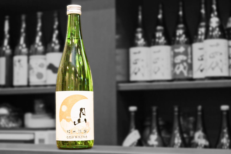 月山純米吟醸佐香錦202010-001