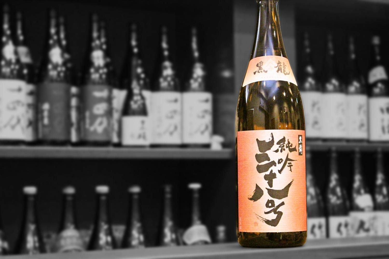 黒龍純米吟醸三十八号202010-001