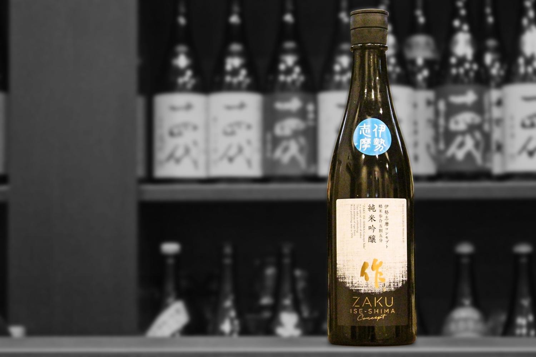 作ISESHIMAコンセプト純米吟醸202011-001