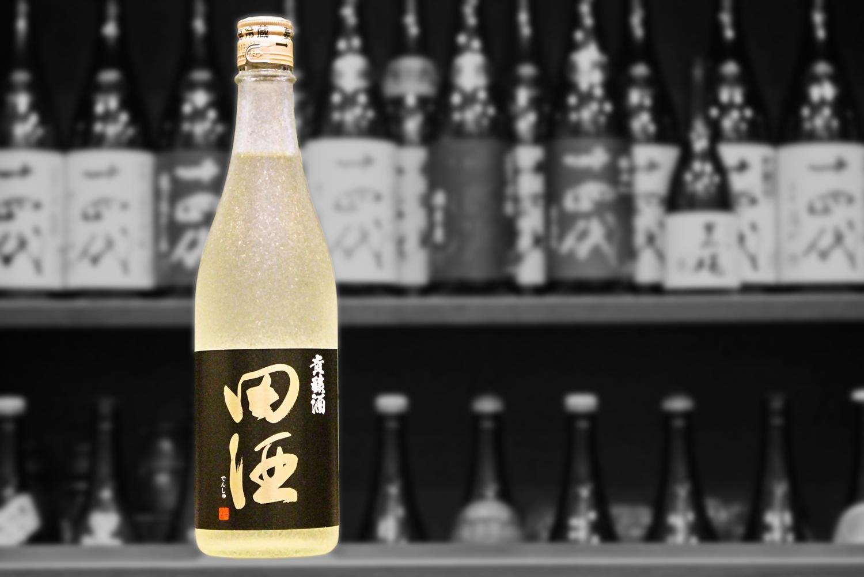 田酒貴醸酒202010-001