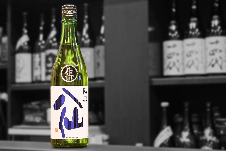 陸奥八仙ヌーボー特別純米直汲み生原酒202011-001