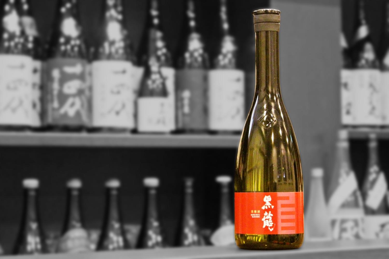黒龍貴醸酒202011-001