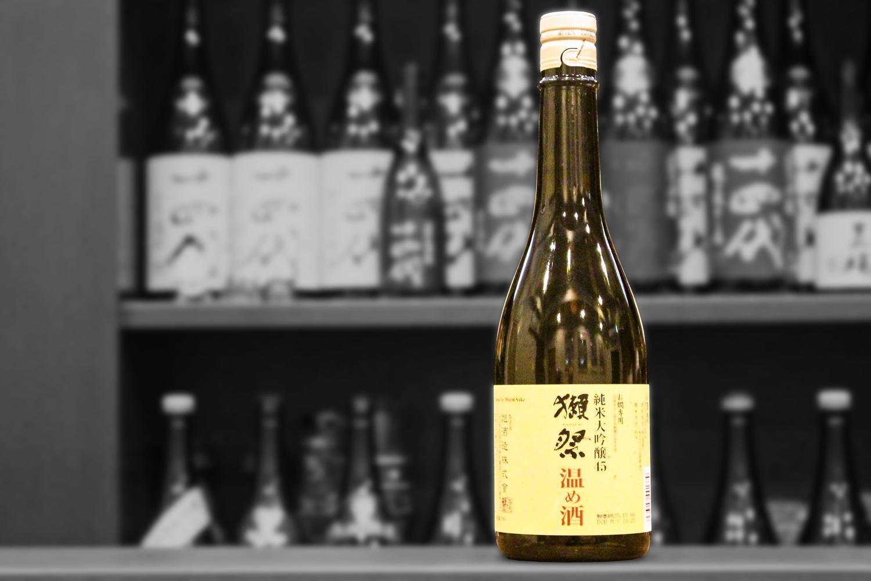 獺祭純米大吟醸45温め酒202011-001