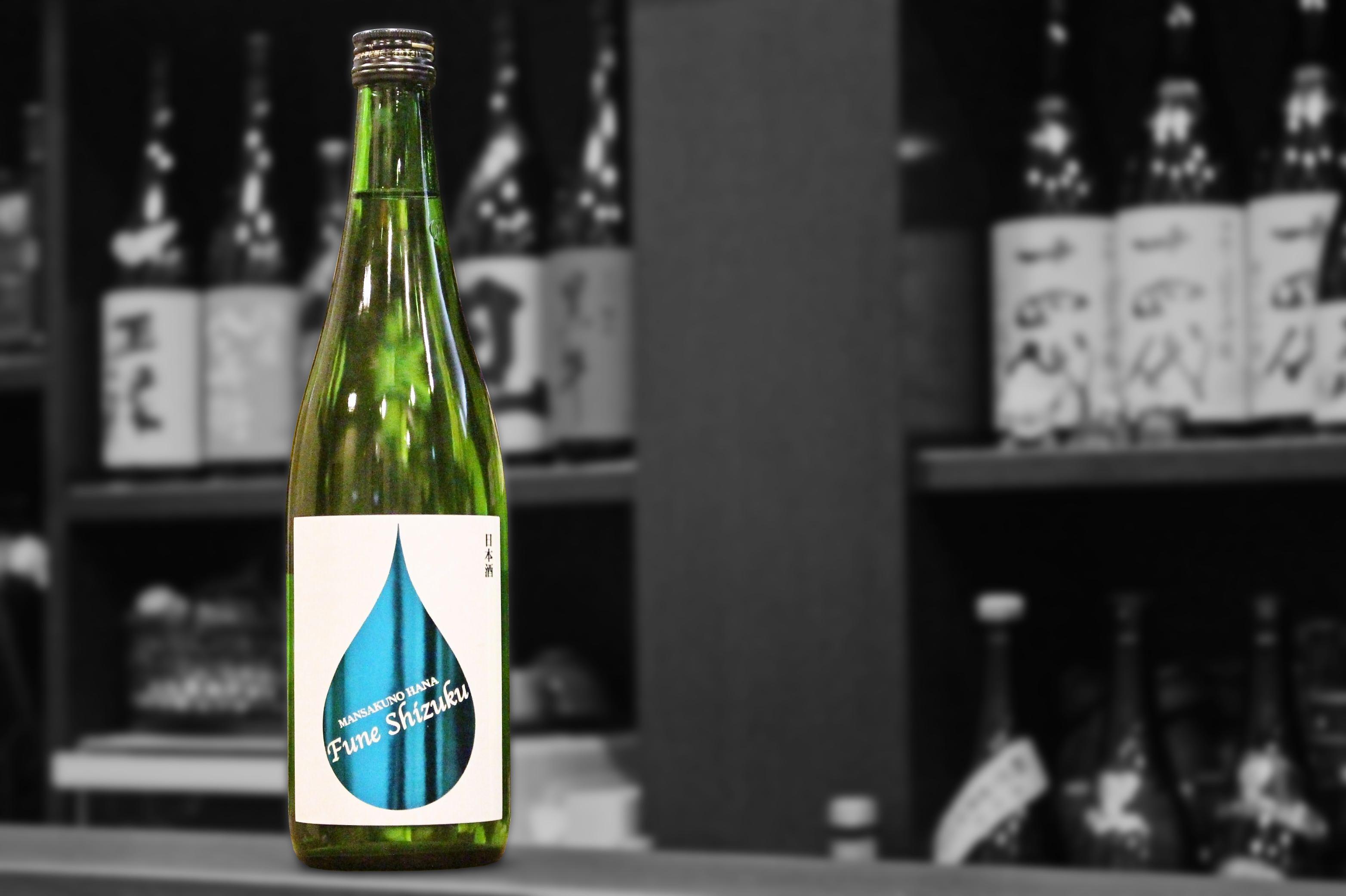 まんさくの花槽しずく純米吟醸生原酒202011-001