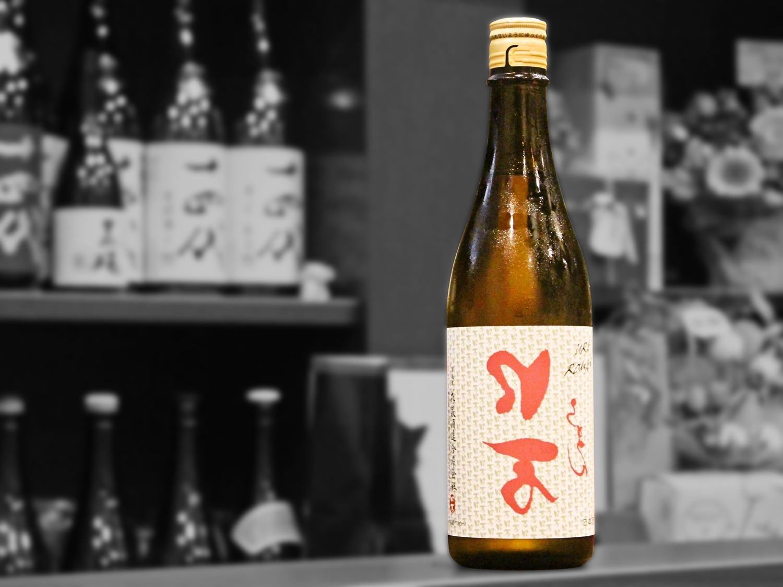 URAROMAN純米吟醸202011-001