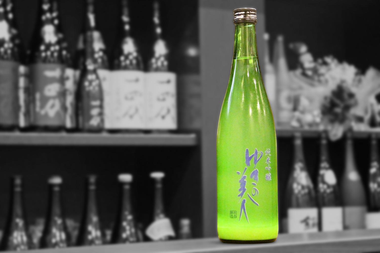 ゆきの美人純米吟醸活性にごり生酒202012-001