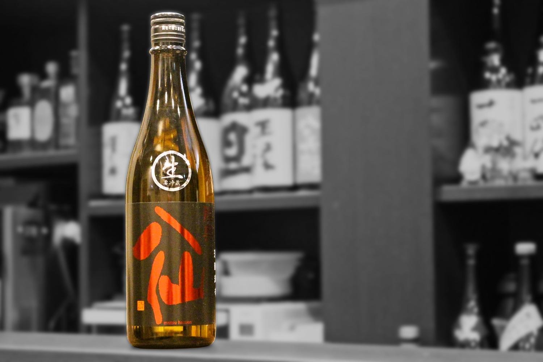 陸奥八仙芳醇超辛純米生原酒202012-001
