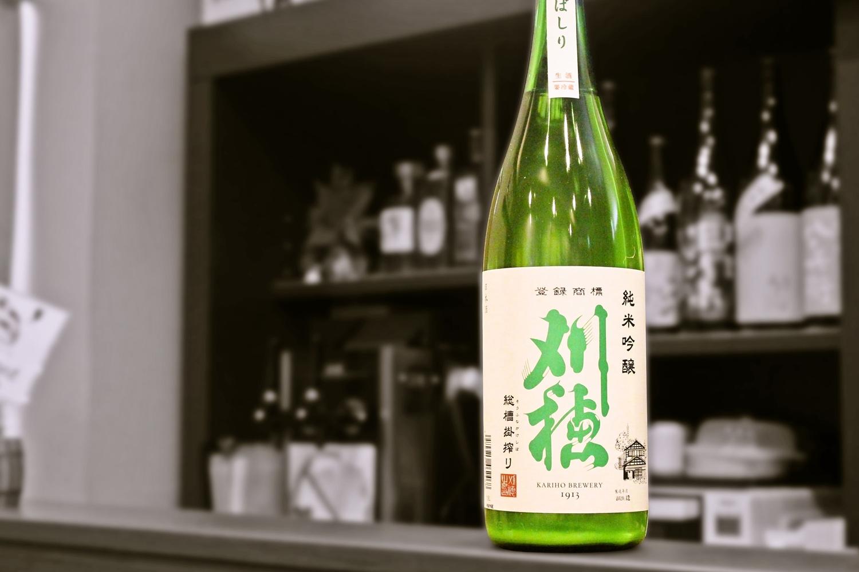 刈穂純米吟醸生あらばしり202012-001