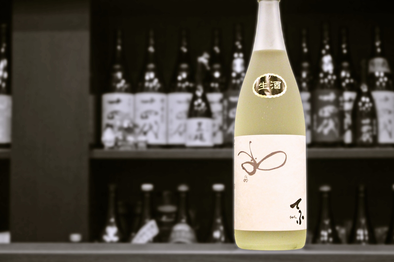 国権てふ純米生酒202012-001