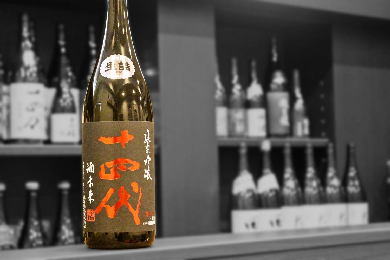 十四代純米吟醸酒未来202010-001