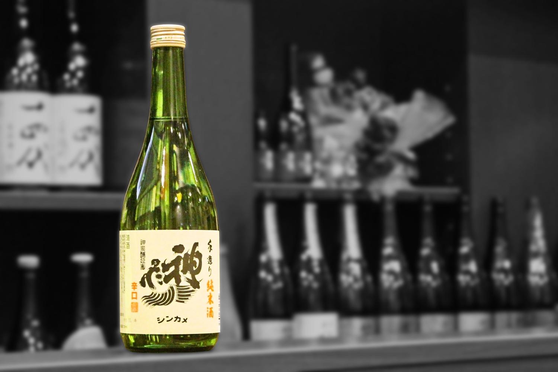 神亀手作り純米酒202012-001
