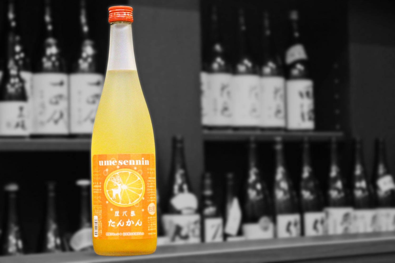 梅仙人屋久島たんかん梅酒202010-001