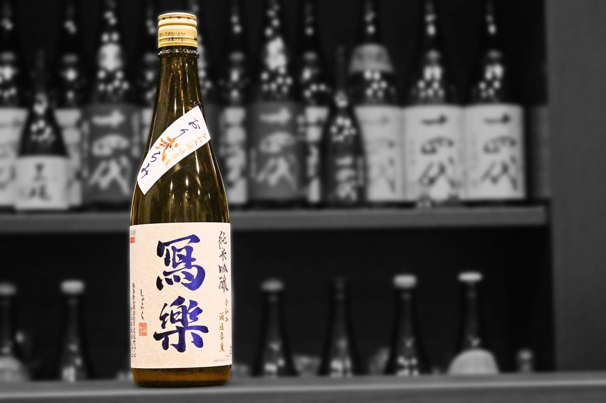 写楽純米吟醸おりがらみ202101-001