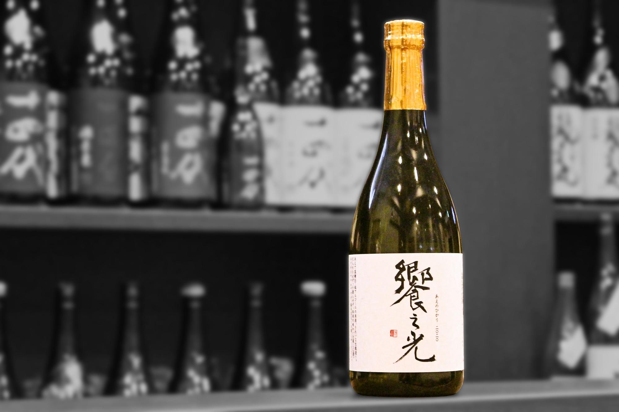 饗之光純米大吟醸生もと造り202101-001