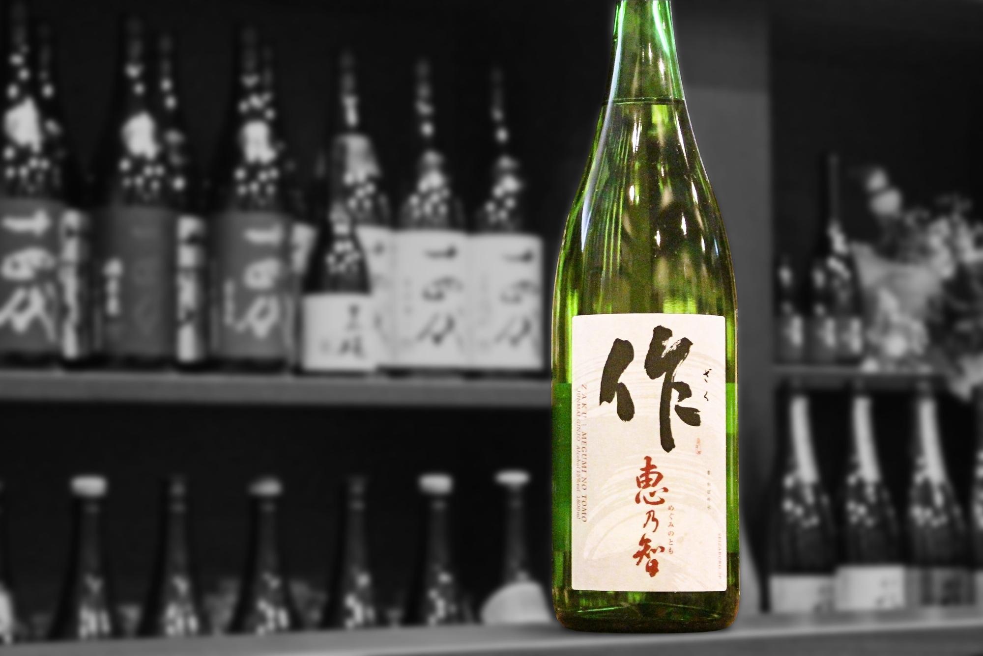 作恵乃智純米吟醸202012-001
