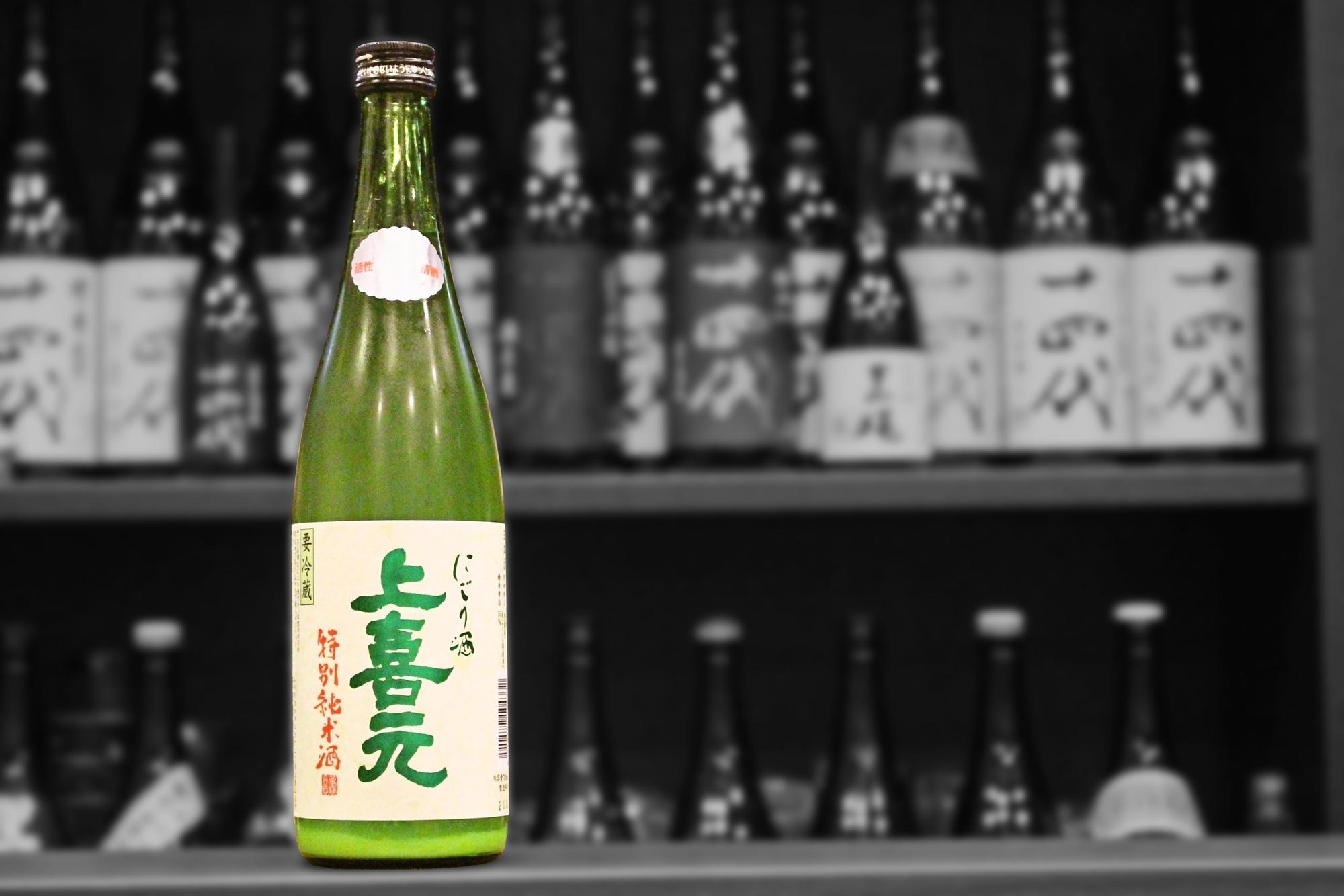 上喜元特別純米にごり酒生酒202012-001