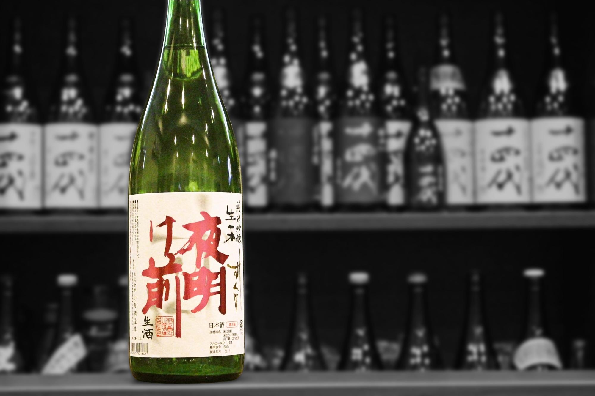 夜明け前しずく採り生一本純米吟醸202101-001