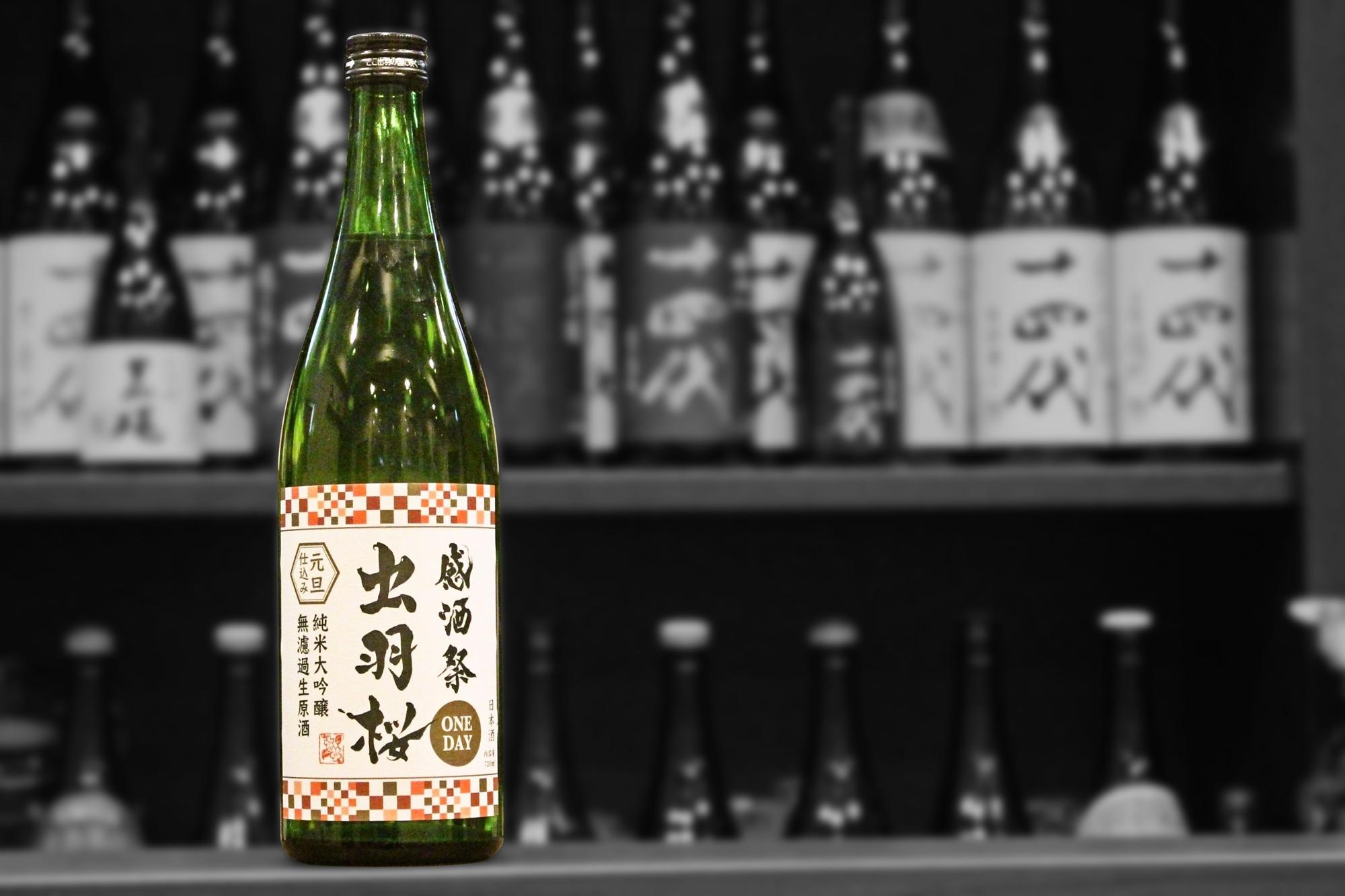 出羽桜感謝祭純米大吟醸202101-001