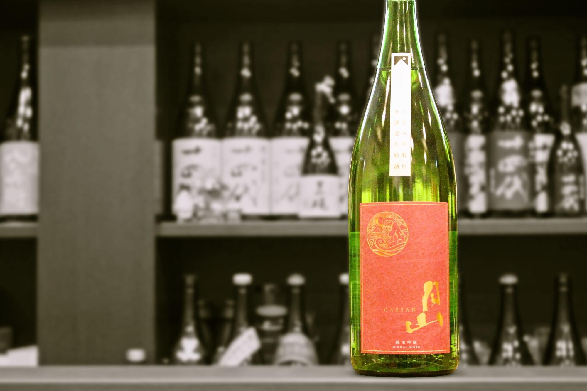 月山純米吟醸中取無濾過生原酒202012-001