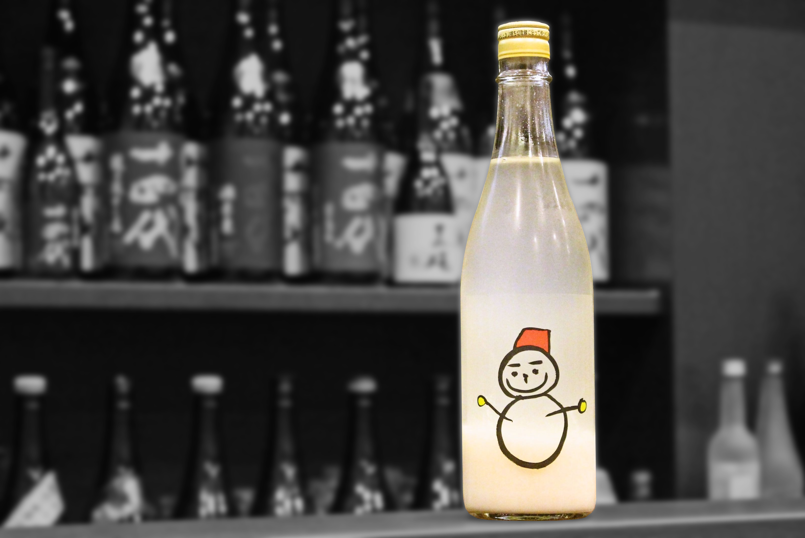 仙禽雪だるま活性にごり202012-001