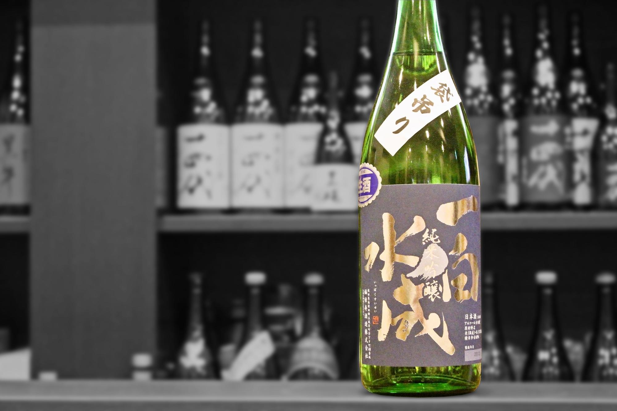 一白水成袋吊り純米吟醸生酒202102-001