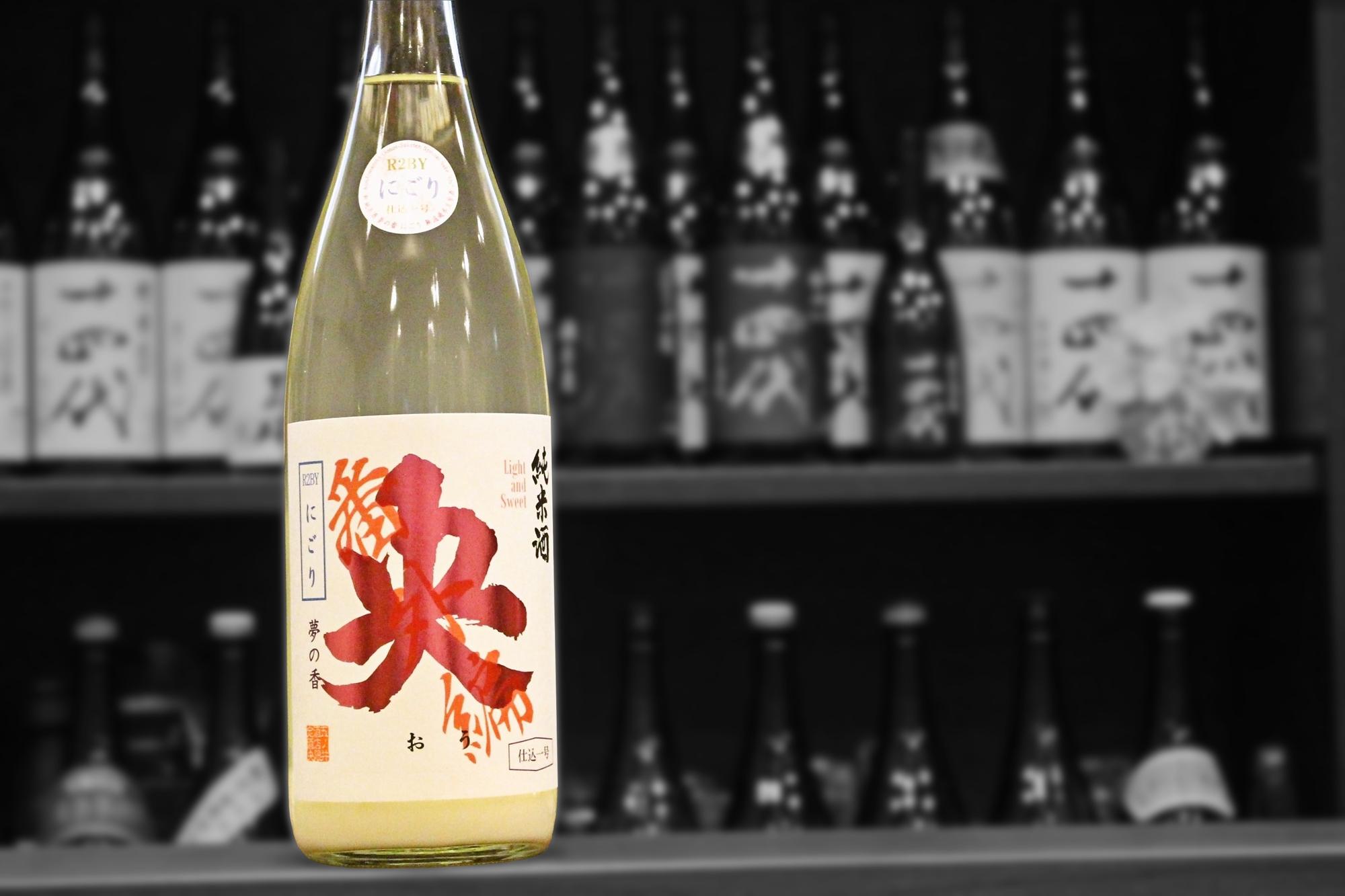 央純米酒桃ラベルにごり番外品202102-001