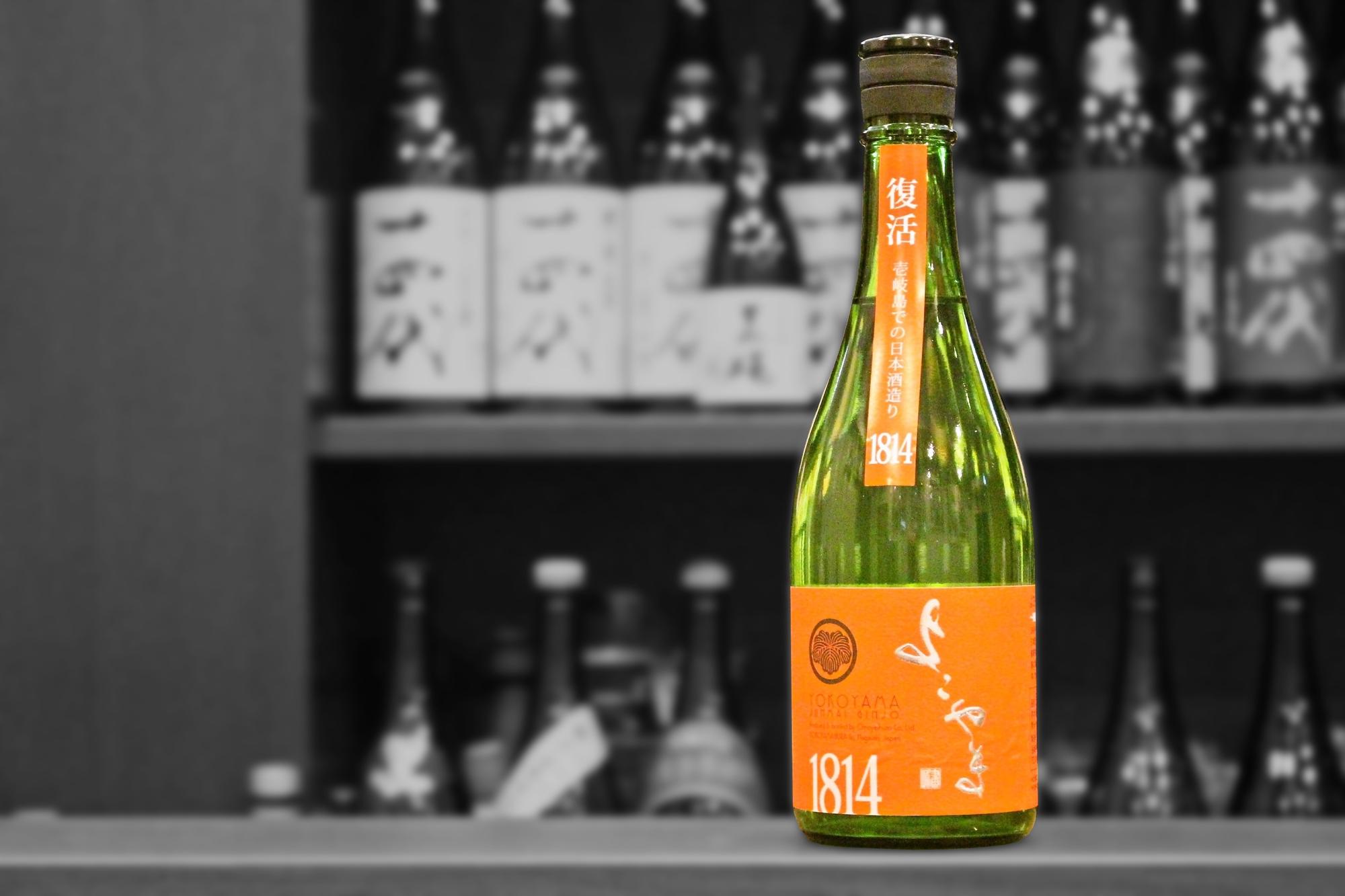 よこやま純米吟醸SILVER1814202102-001