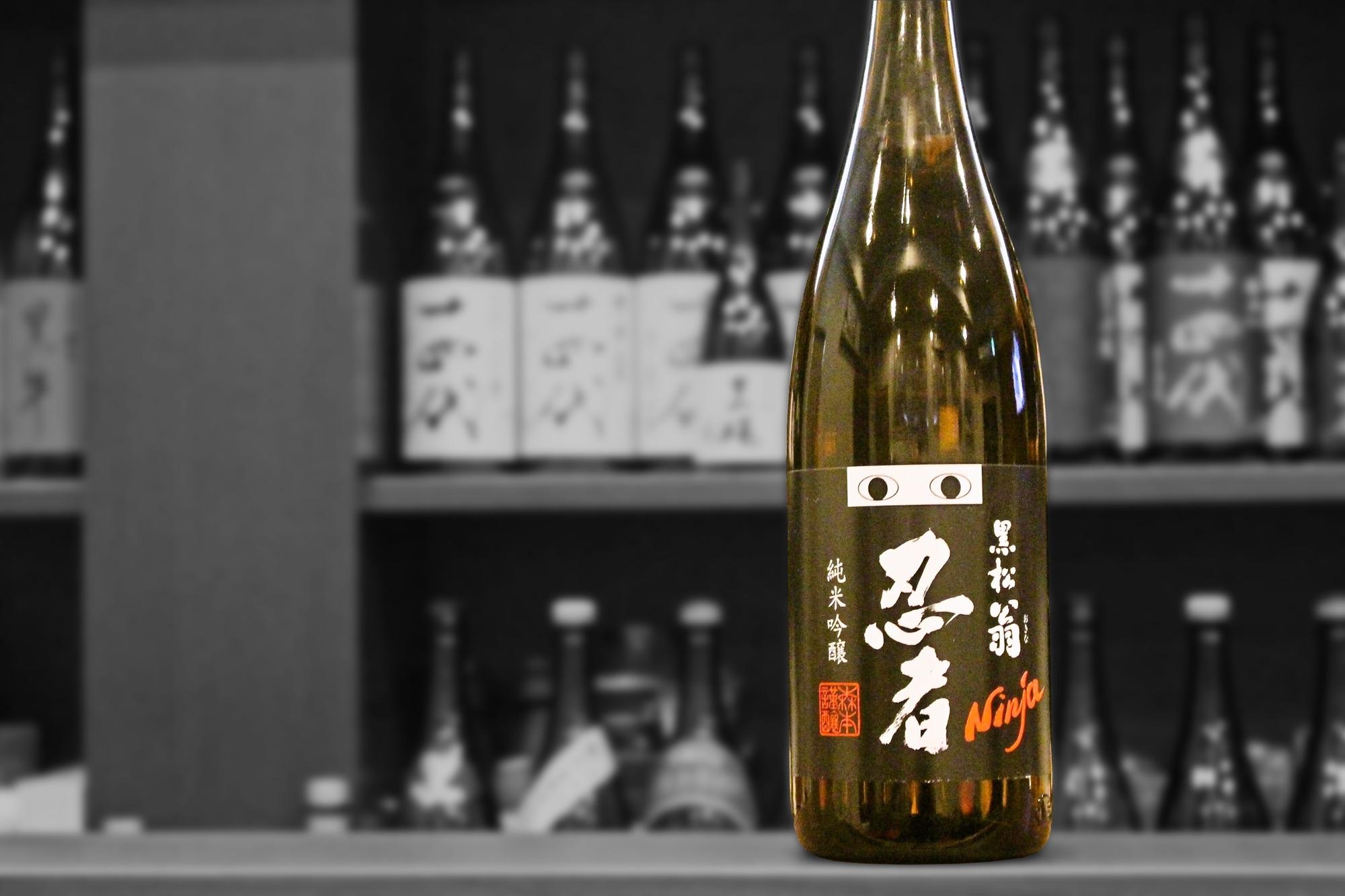 黒松翁純米吟醸忍者庫内三年熟成202102-001