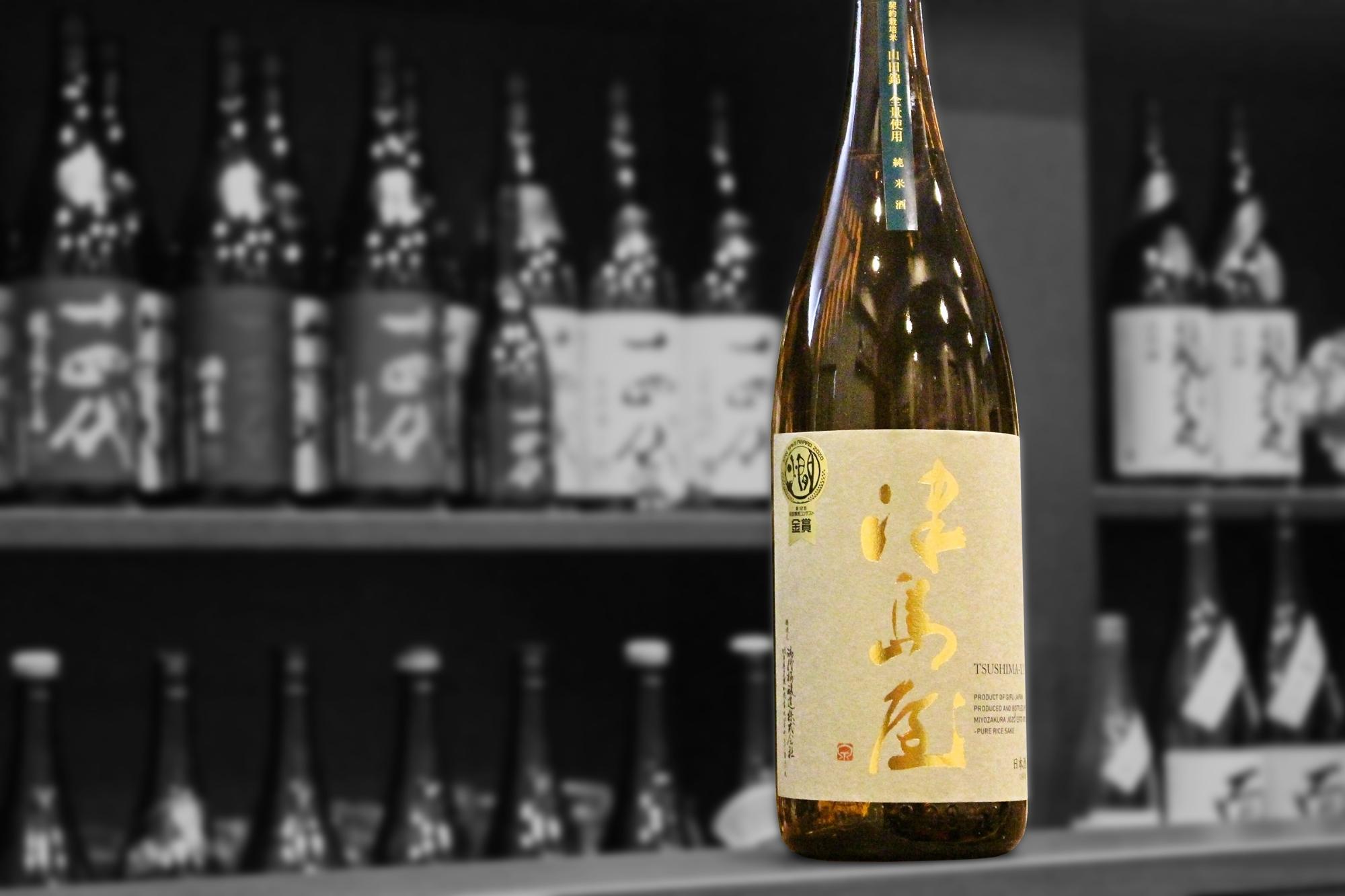 津島屋純米酒契約栽培米山田錦202101-001