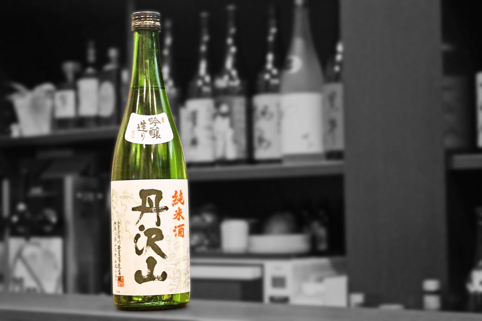 丹沢山純米酒吟醸造り202102-001