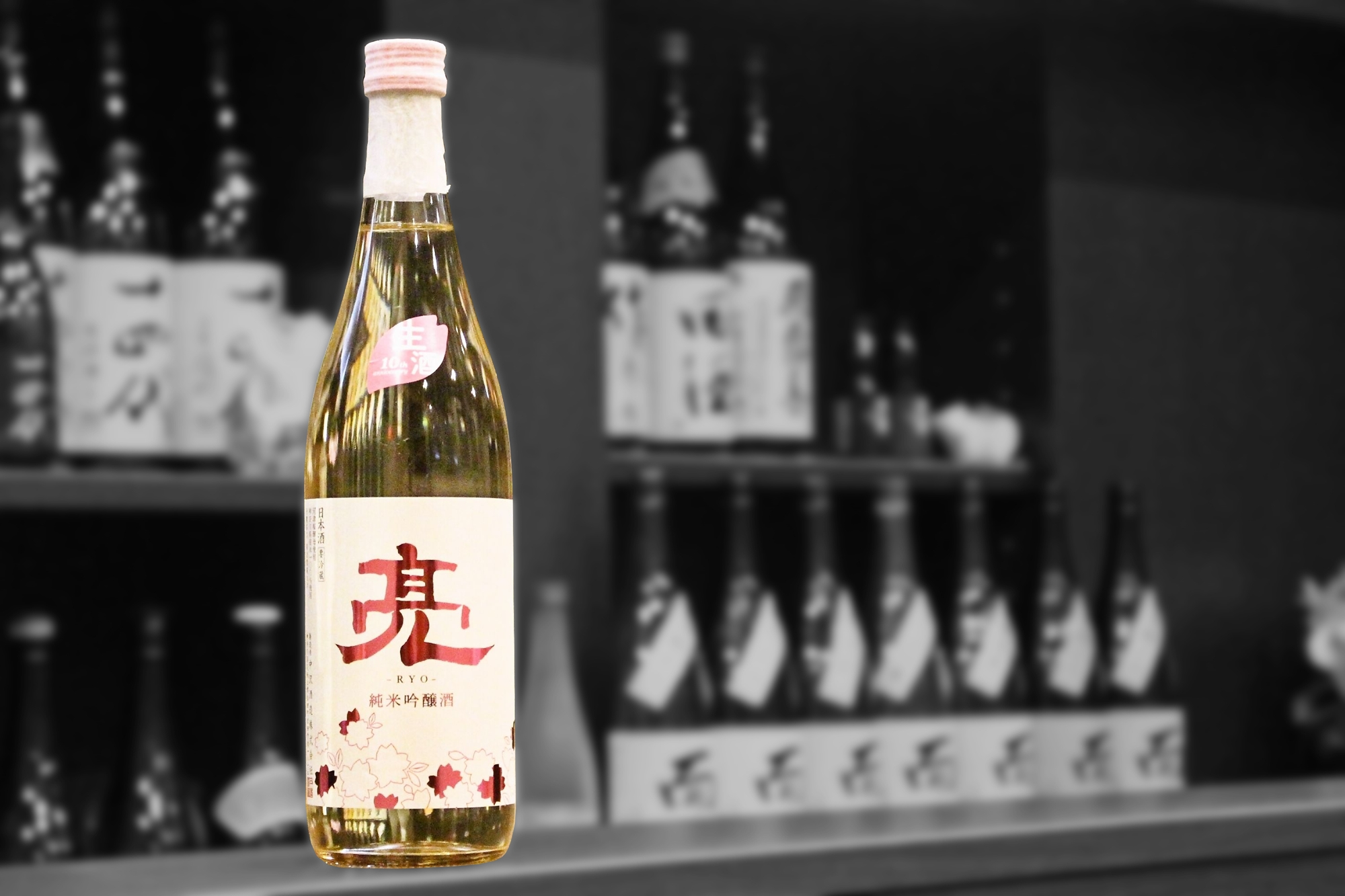 松みどり亮純米吟醸河津桜酵母仕込生酒202102-001