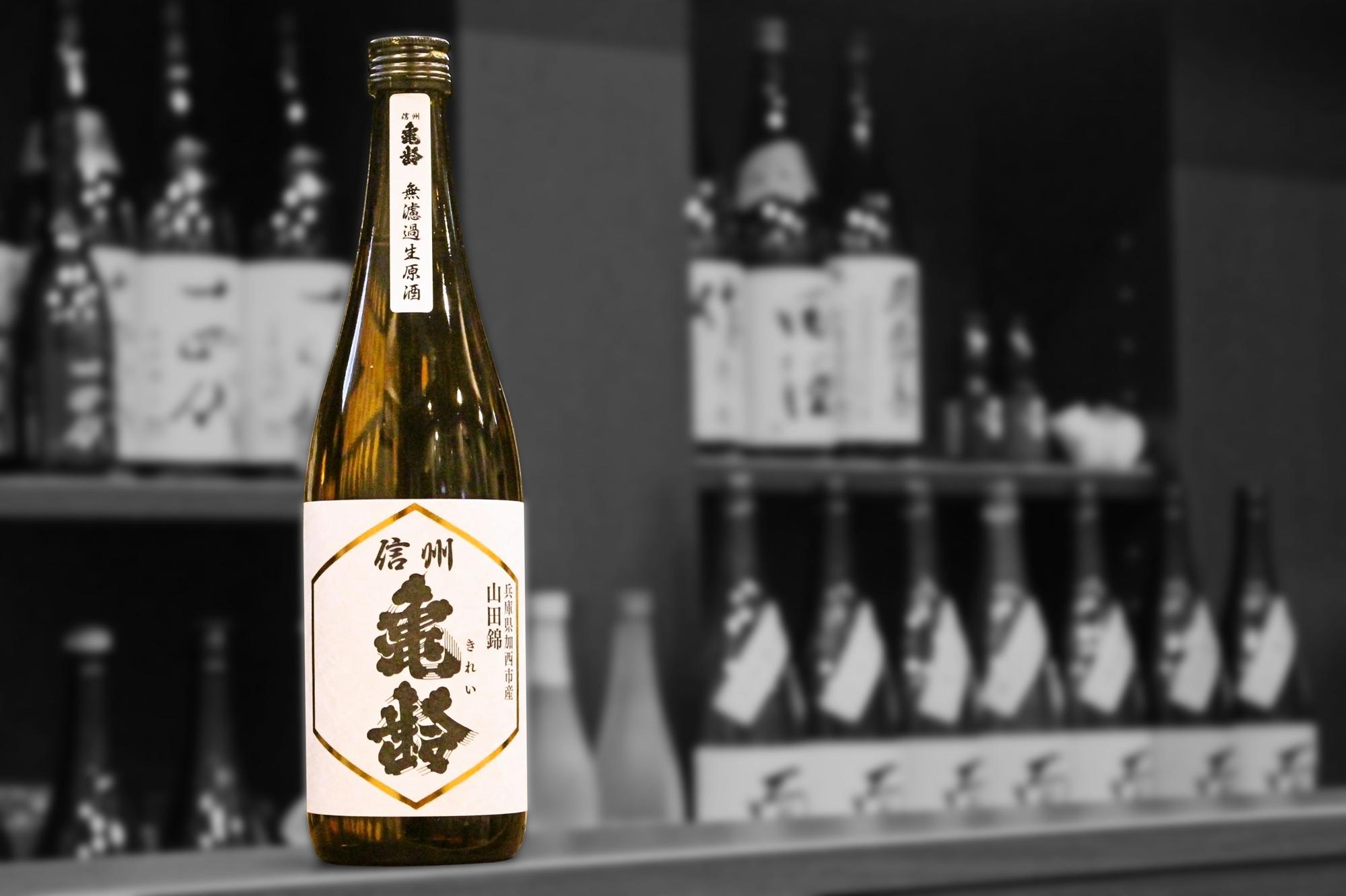 信州亀齢純米吟醸山田錦202102-001